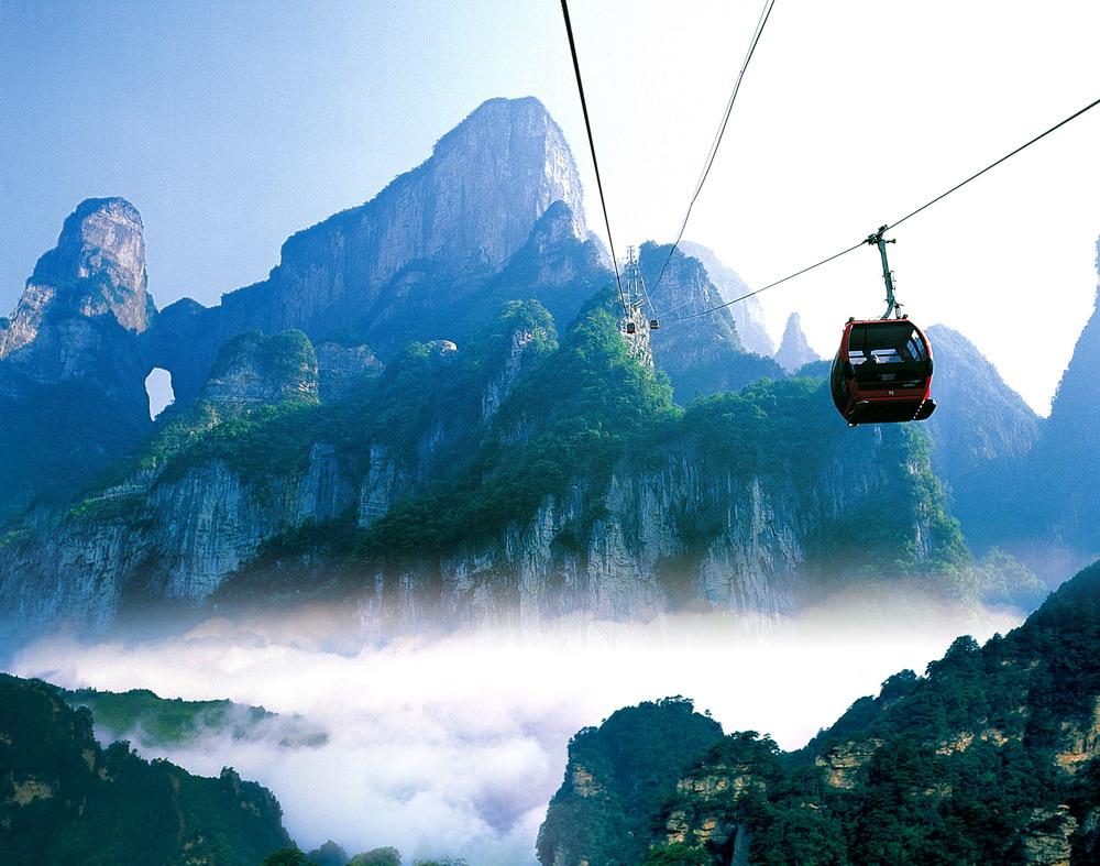 Gunung Huangshan China