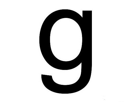 hogy néznek ki a betűk)